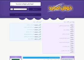 nimbuzz_chat.lxb.ir
