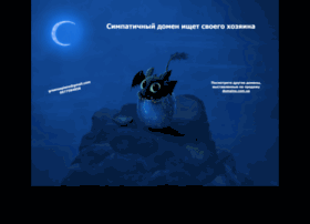 nimfa.com.ua