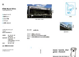 nina-dc.jp