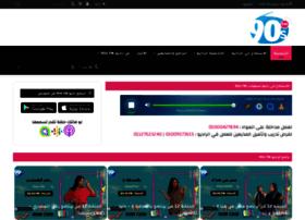 ninetiesfm.com