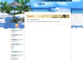ning2010.net