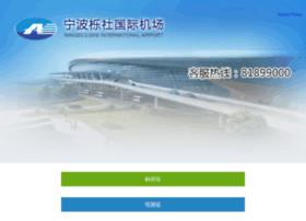 ningbo-airport.com