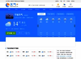 ningbo.tianqi.com