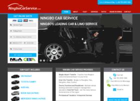 ningbocarservice.com