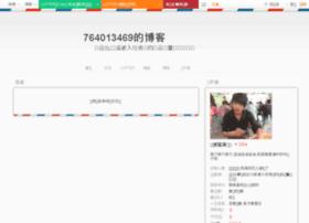ningboguanzhun.blog.163.com