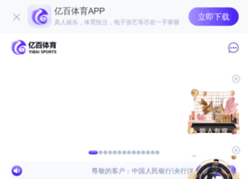 niniup.com