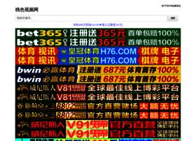 niniyoo.com