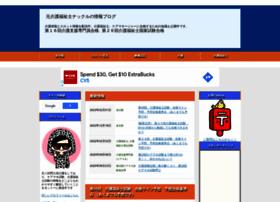 ninjya2.xsrv.jp