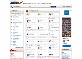 ninki-web.com