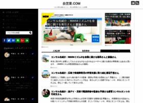 ninkiclass.jp