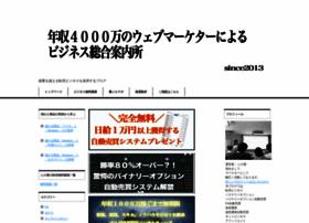 nino-tenbai.com