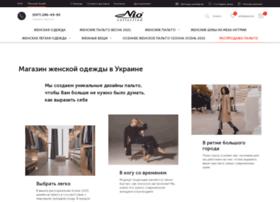 nio.com.ua