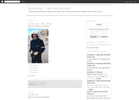 niouzes.blogspot.com