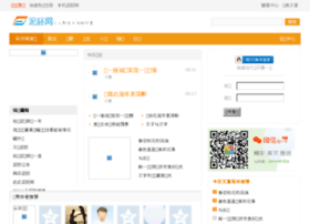 nipei.com
