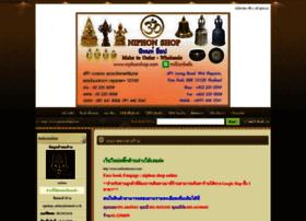 niphonshop.com