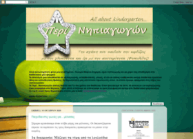 nipiablog.blogspot.com