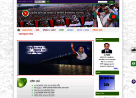 niport.gov.bd