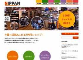 nippan1.com