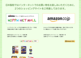 nippn-info.com