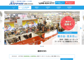 nippoh-kiko.co.jp