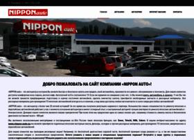 nippon-auto.ru