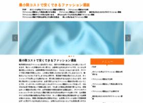 nippon-bashi.com