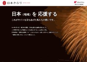 nippon-kirari.com