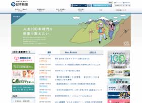 nippon-shinyaku.co.jp