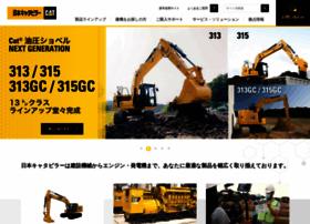nipponcat.co.jp