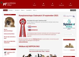 nipponinu.nl