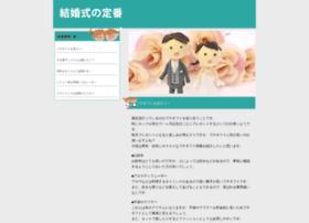 nipponista-isetan.com