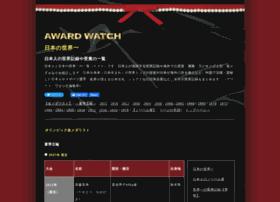 nipponnosekaiichi.com