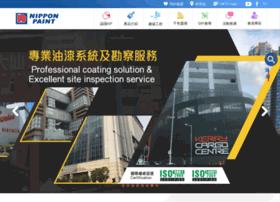 nipponpaint.com.hk