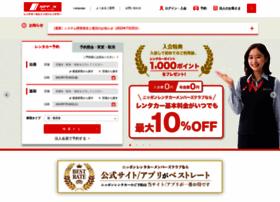 nipponrentacar.co.jp