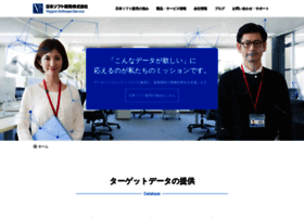 nipponsoft.co.jp
