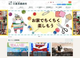 nippori-senigai.com