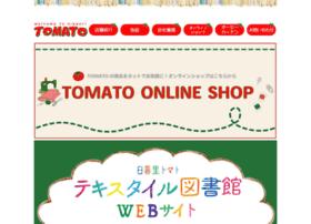 nippori-tomato.com