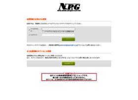 nipporigift.net