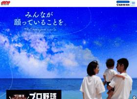nirai.ne.jp