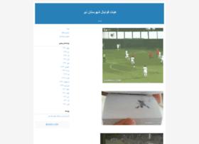 nirfootball.blogfa.com