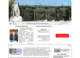 nirhtu.ru