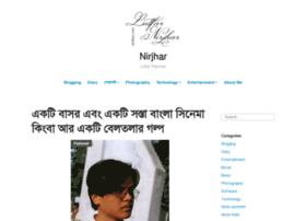 nirjhar.com