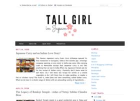 nirjharani.blogspot.in