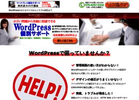 nishi2002.com