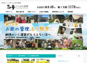 nishiharazoen.com