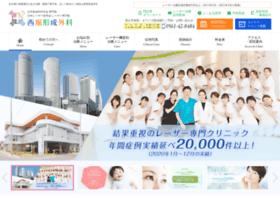 nishihori-k.com