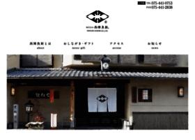 nishijin-uoshin.co.jp