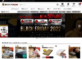 nishikawa-store.com