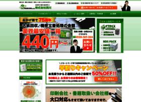 nishikawa.com