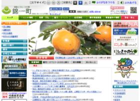 nishiki-machi.com
